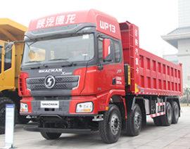 Dump Truck / SHACMAN X3000 8*4/12 wheels dump truck
