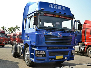 Sino SHACMAN 6 wheel prime mover for sale,6 wheel tractor head